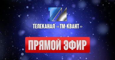 """""""Вам слово"""". Телеканал """"ТМ-КВАНТ"""""""