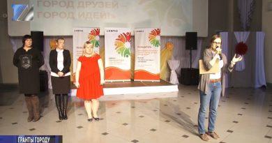 Стартовал грантовый конкурс «Евраз: Город друзей — город идей»
