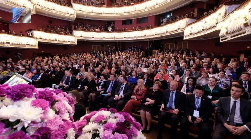 Женский форум в Новокузнецке