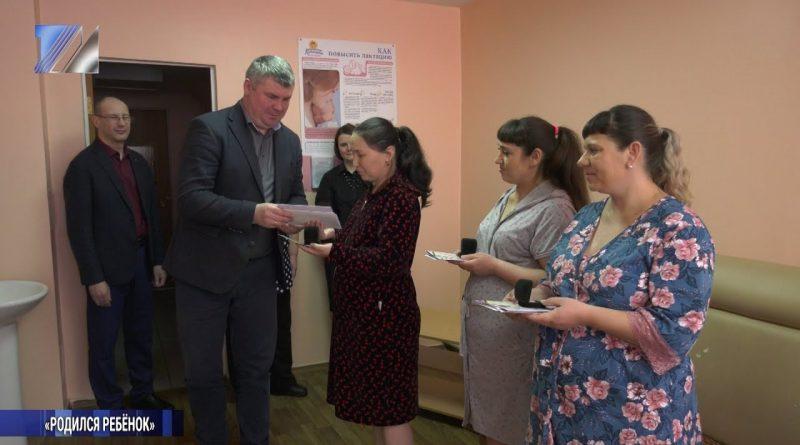 8-го марта в Междуреченске родилось трое малышей