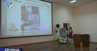 Прошла городская практическая конференция дошкольников