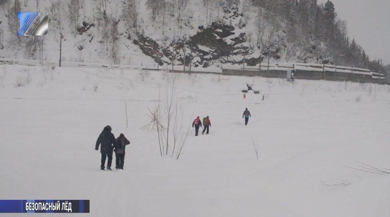 Сотрудники ГИМС контролируют ледовые переправы