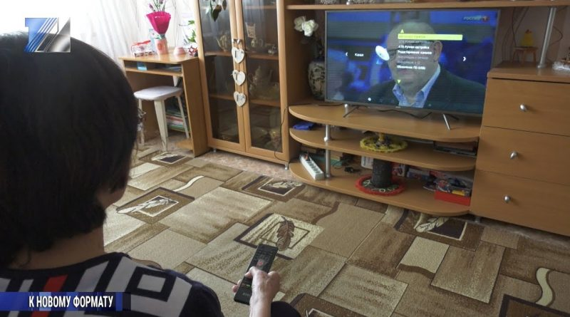 Междуреченск готовится перейти к цифровому вещанию