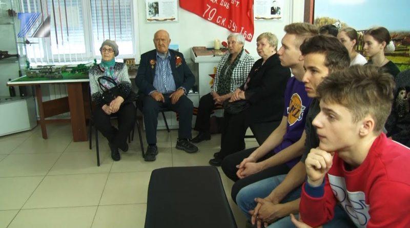 Встреча школьников с детьми войны