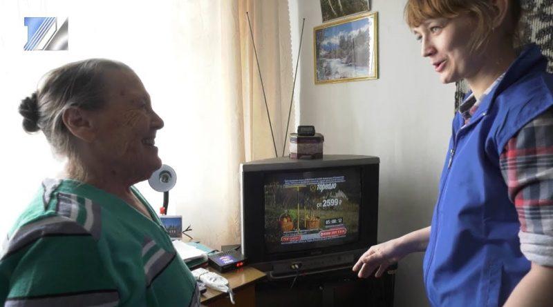 Волонтёры помогают пенсионерам перейти на цифровое вещание