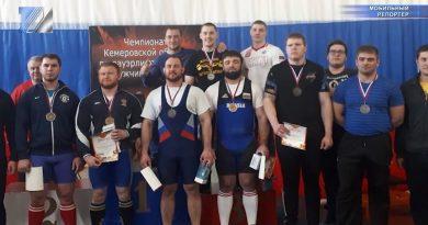 Прошёл Чемпионат Кузбасса по пауэрлифтингу
