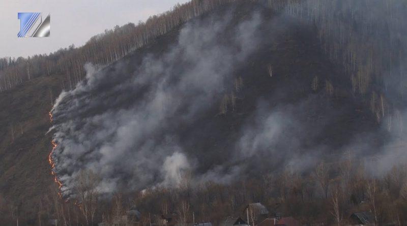Лысая гора охвачена огнём