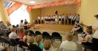 Выпускной в «Школе будущего первоклассника»