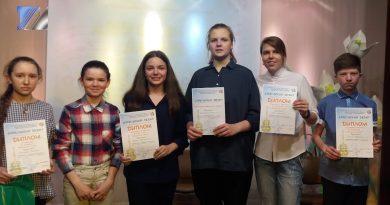 В Томске прошёл конкурс авторской песни