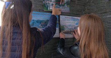 Молодёжь города разрабатывает собственные социальные проекты