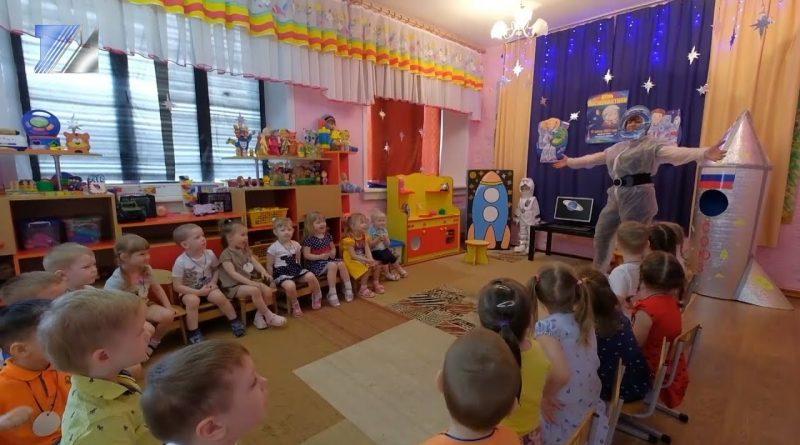 Неделя космонавтики в детском саду №54
