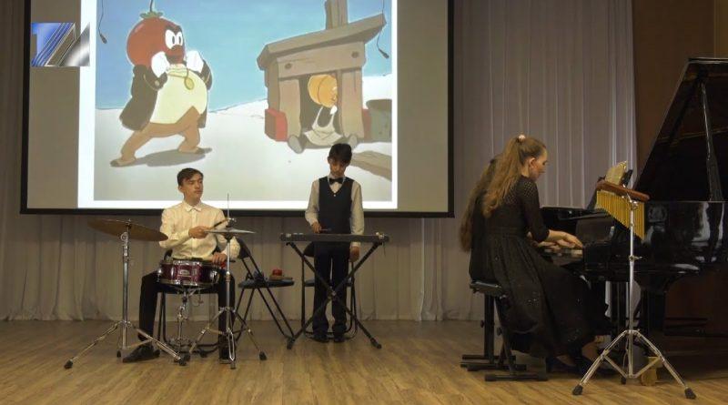 Мультурок в музыкальной школе №24