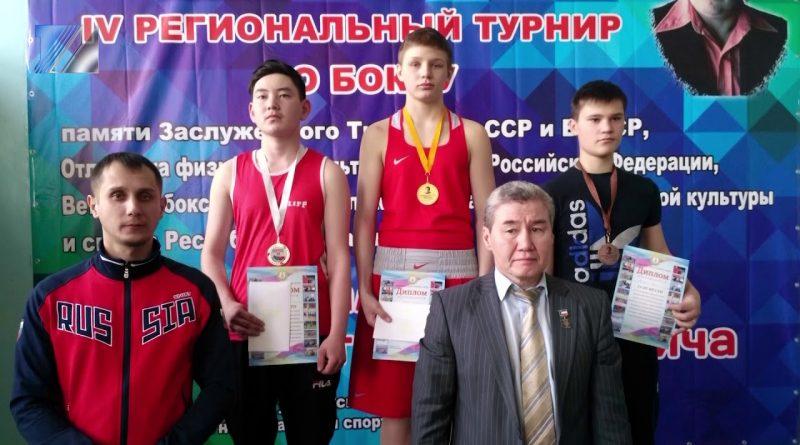 В Хакассии прошли соревнования по боксу