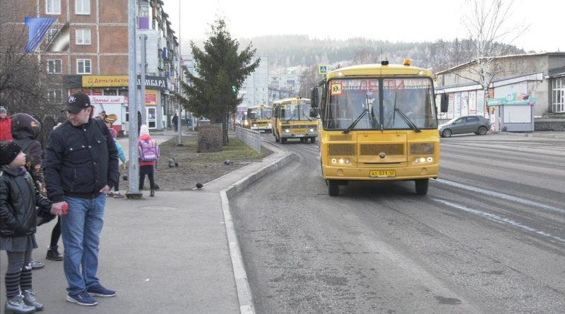 Автобуса не будет