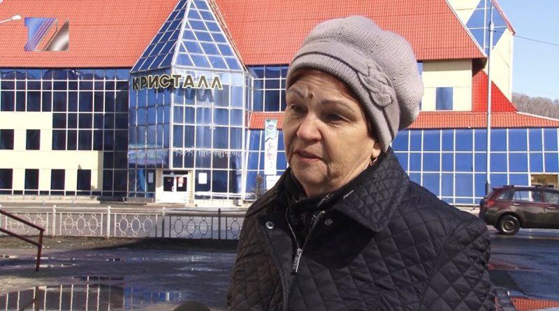Светлана Ефимова о равнозначности понятий «Кузбасс» и «Кемеровская область»