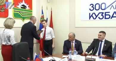 Завершилась «Школа помощника депутата»