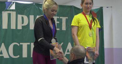 Чемпионат города по пауэрлифтингу