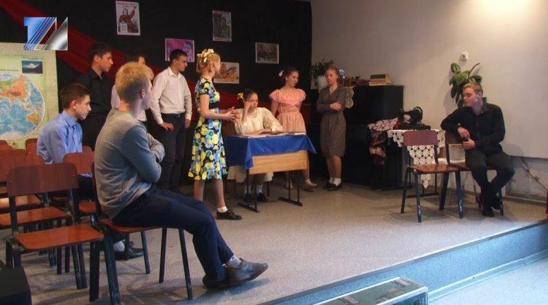 В школе №7 представили премьеру спектакля по мотивам повести Б. Васильева