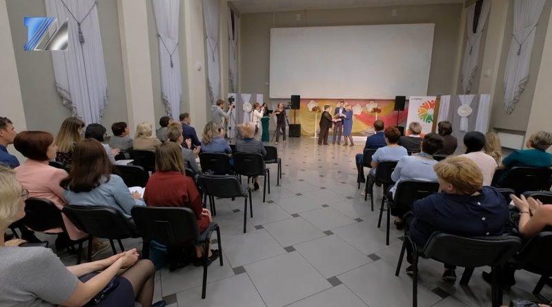 Подведены итоги конкурса «Евраз: город друзей – город идей»