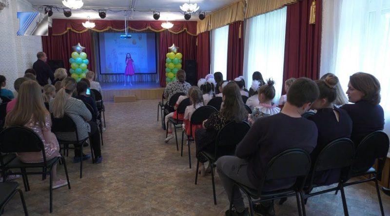 ЦДТ организовал праздник ко Дню семьи
