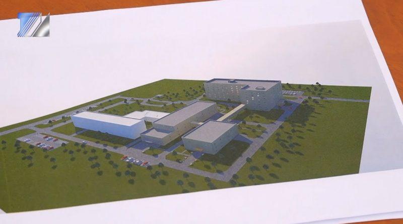 Многопрофильная больница на стадии проектирования