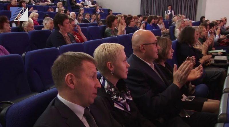 Торжественный прием ко Дню Российского предпринимательства