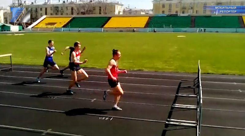 Новокузнецк встречал легкоатлетов со всей области