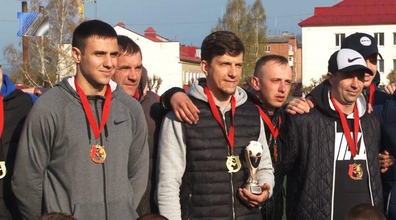 Результаты Сибирского Кубка ЕВРАЗа по футболу