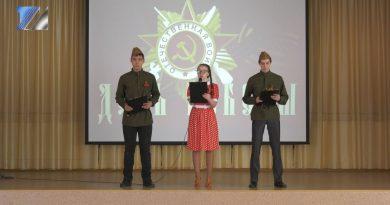 Студенты МГСТ поздравили ветеранов города