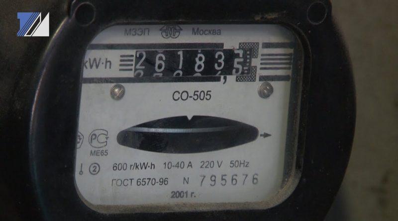 Вновь грядёт повышение тарифов на электроэнергию