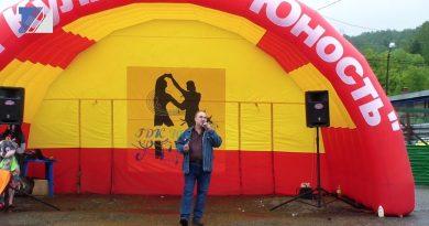 Коллектив ГДК «Юность» провёл праздник в Широком Логу
